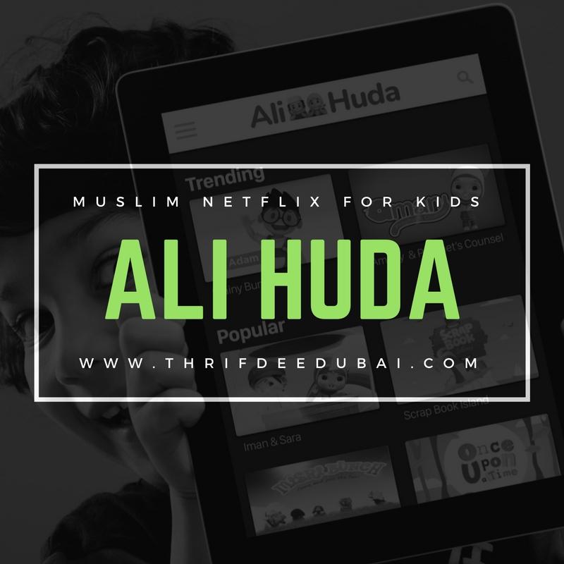 Ali Huda TV – Muslim Kids Netflix!