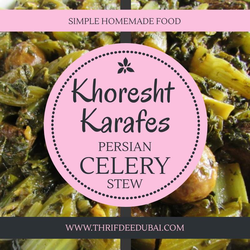 Easy Koresht Karafes – (Fragrant Persian Celery Stew)